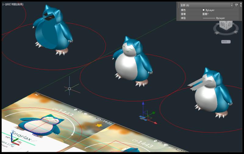 [教學]AutoCAD 3D 卡比獸建模步驟分享 1711