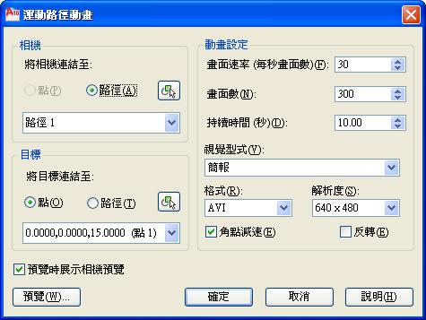 AutoCAD 2010版本彩現 - 頁 3 J0224d10