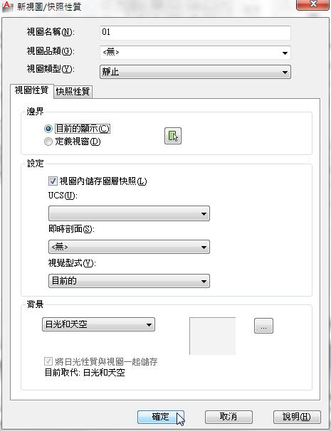 [分享]鍵盤建模,並上傳檔案 Rr410