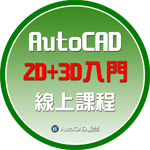 AutoCAD 2012 + Inventor Fusion 2012 Ziao110