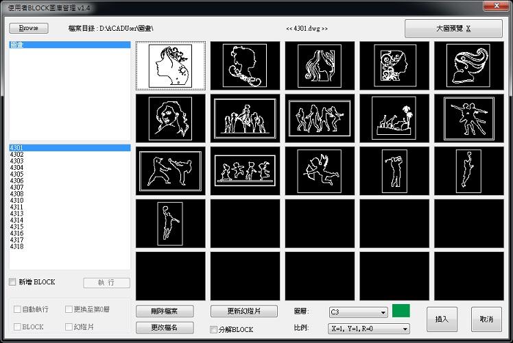 [分享]使用者BLOCK圖庫管理 v2.0.LSP Zoeobl10