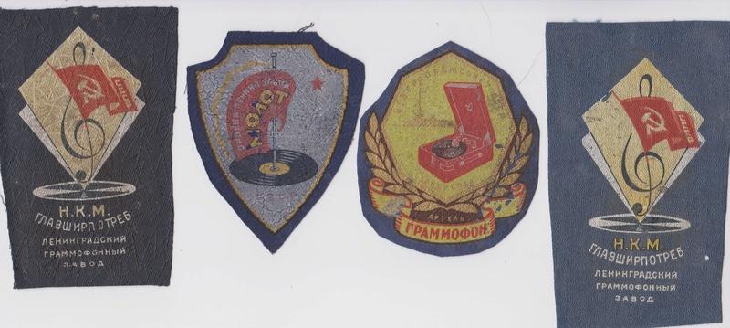 Восстановление логотипа (эмблемы) завода изготовителя - Страница 2 Dfbhgn10
