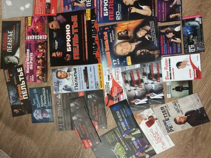 Флаг, брошурки, листовки - ОТДАМ Image12