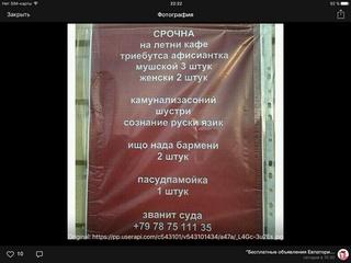 ВЕСЕЛЫЕ КАРТИНКИ - Страница 4 Img_2010