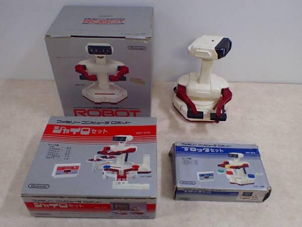 [Est] Robot NES C6087910