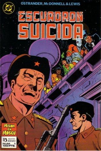 [Zinco] DC Comics - Página 4 01119