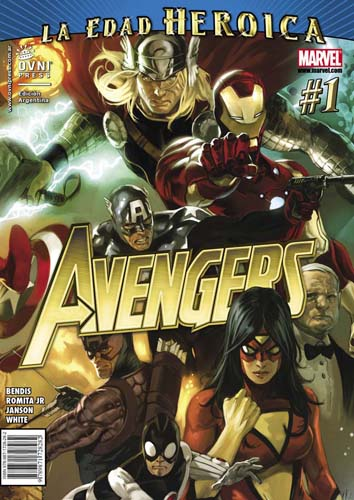[OVNI Press] Marvel Comics y otras 0167