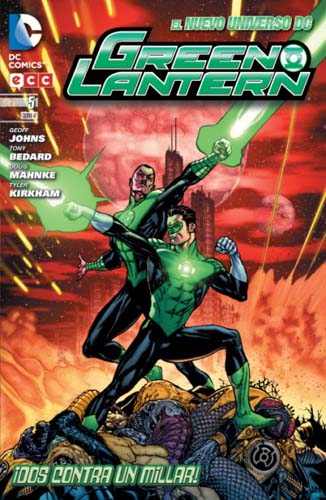 [ECC Sudamerica] DC Comics 05170