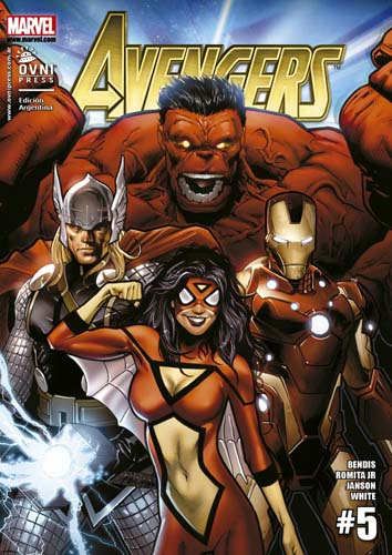 [OVNI Press] Marvel Comics y otras 0541