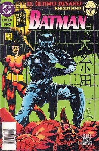 [Zinco] DC Comics 1995_e12