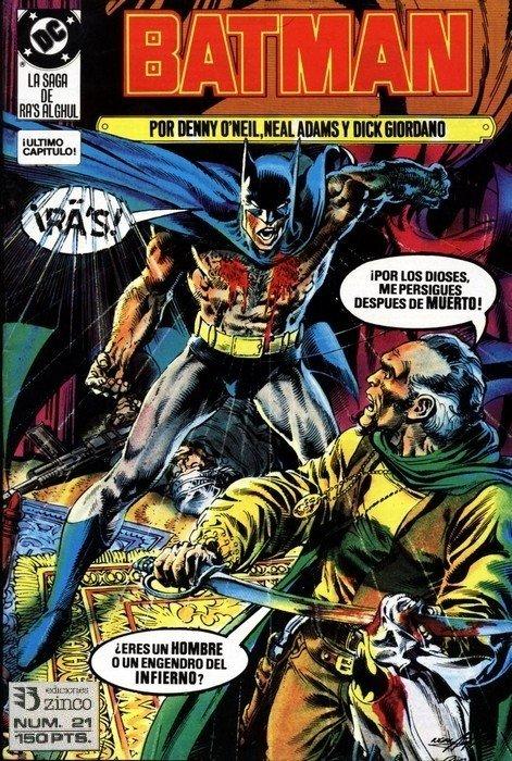[Zinco] DC Comics 2117