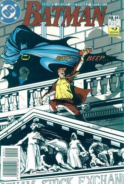 [Zinco] DC Comics 4413