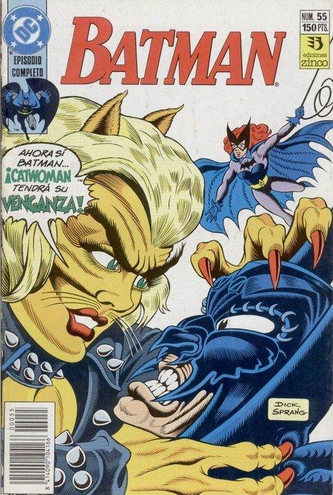 [Zinco] DC Comics 5513