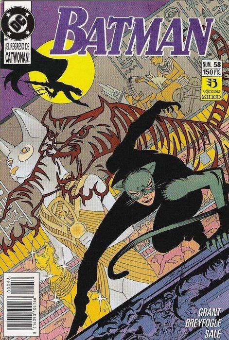 [Zinco] DC Comics 5911