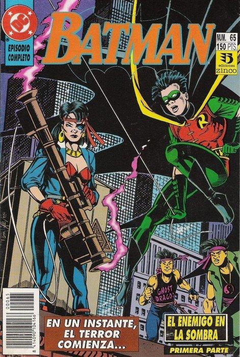 [Zinco] DC Comics 6510