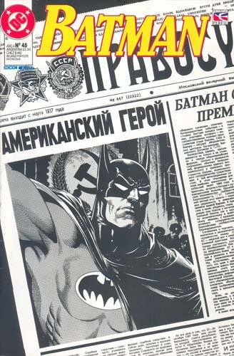 [PERFIL] DC Comics Batman77