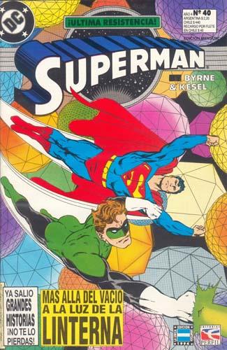 [PERFIL] DC Comics Superm51