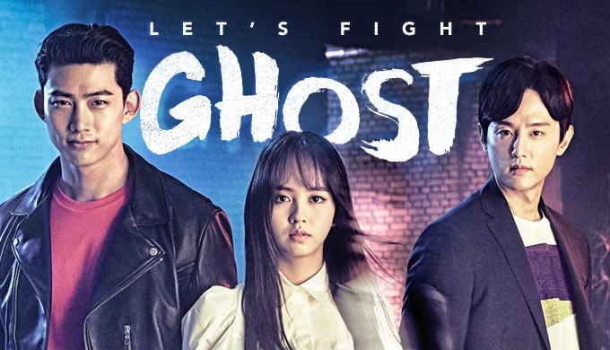 [Présentation] Let's Fight Ghost  Prysen10