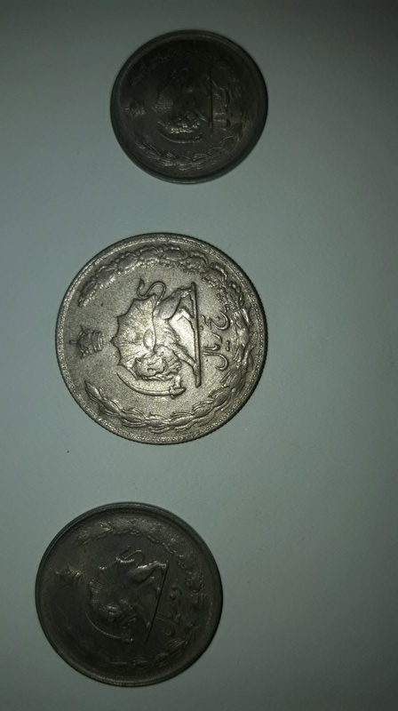 Monedas asiáticas  20170613