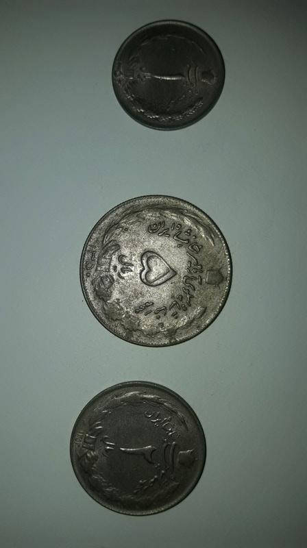 Monedas asiáticas  20170614