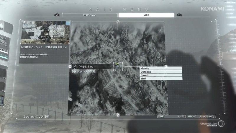 Ideas para Metal Gear post-Kojima The_ab10