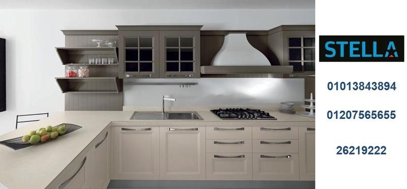 مطابخ بى فى سى – مطابخ خشب  – شركة مطبخ  ( للاتصال   01207565655) O_ooo102