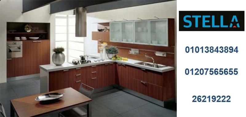 اسعار مطابخ خشب  - مطابخ اكريليك  ( للاتصال   01207565655) O_ooo115