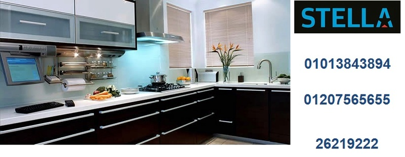 مطابخ اكليريك   -  مطابخ خشب – افضل شركة مطابخ ( للاتصال   01207565655) O_ooo118