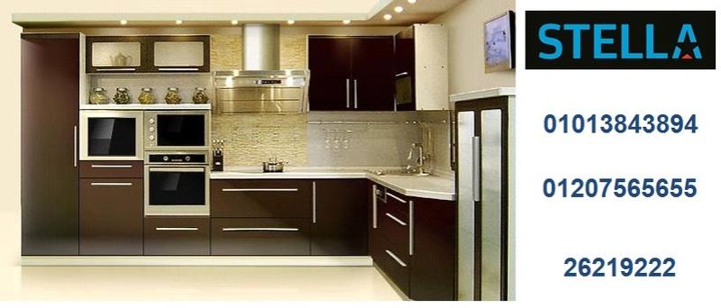 مطابخ اكليريك   -  مطابخ خشب – افضل شركة مطابخ ( للاتصال   01207565655) O_ooo119
