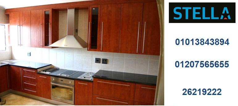 احدث مطبخ ارو  – مطابخ اكريليك  ( للاتصال  01013843894) O_ooo122