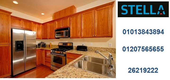 احدث مطبخ  خشب  – مطبخ  ارو  – مطبخ اكريليك ( للاتصال   01207565655) O_ooo125