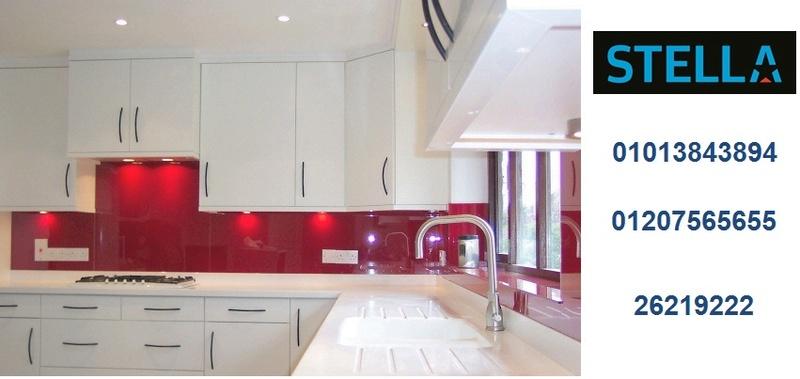 شركة مطبخ - مطابخ اكريليك -  مطابخ ارو (  للاتصال   01207565655) O_ooo128