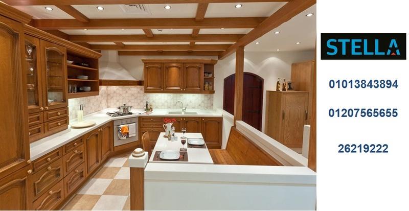 مطابخ بولى لاك – مطبخ اكريليك  - مطبخ خشب ( للاتصال  01013843894) O_ooo_54