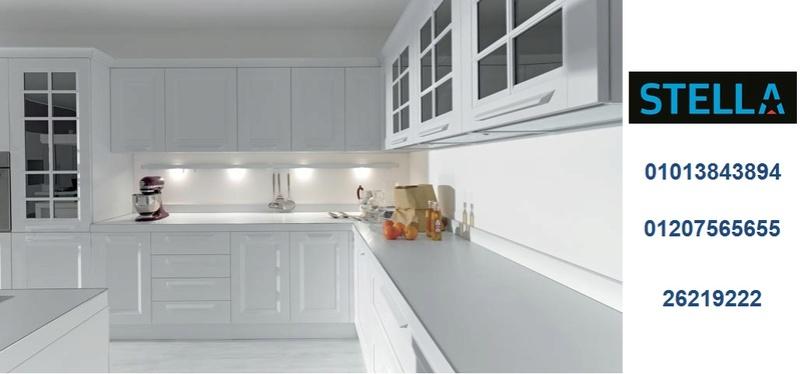 مطابخ اكليريك – مطبخ خشب  - مطبخ بولى لاك  ( للاتصال  01013843894) O_ooo_60