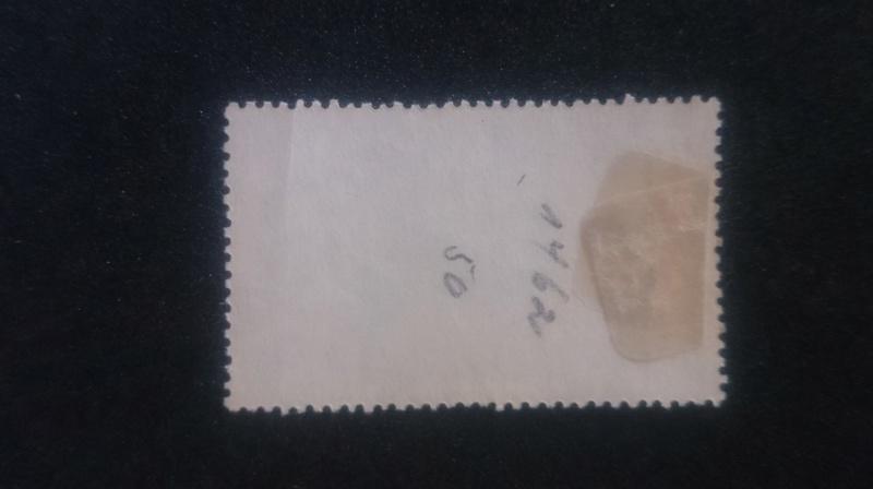 Bitte um Mithilfe Bewertung / Wert Rumänische Briefmarken Dsc_0023