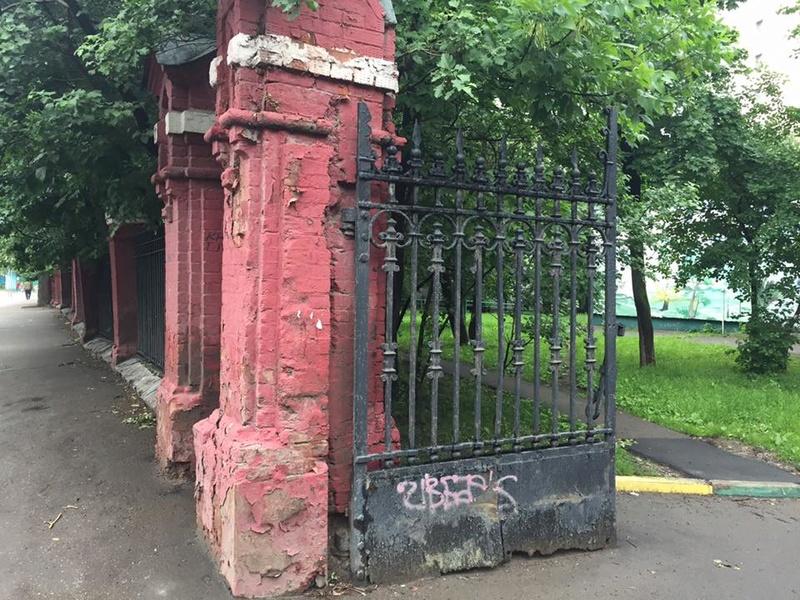 Подтверждено сохранение памятников архитектуры на площадке и их реставрация. От ущерба при строительстве защищены сейчас по максимуму. - Страница 2 19657011