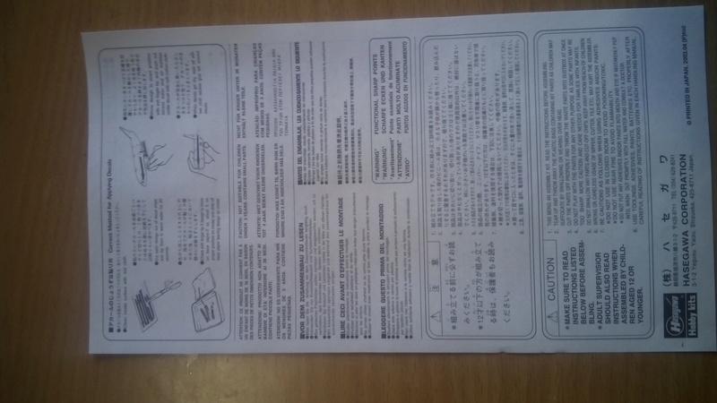 Обзор Kyushu J7W1 Shinden(Hasegawa) Img_2036