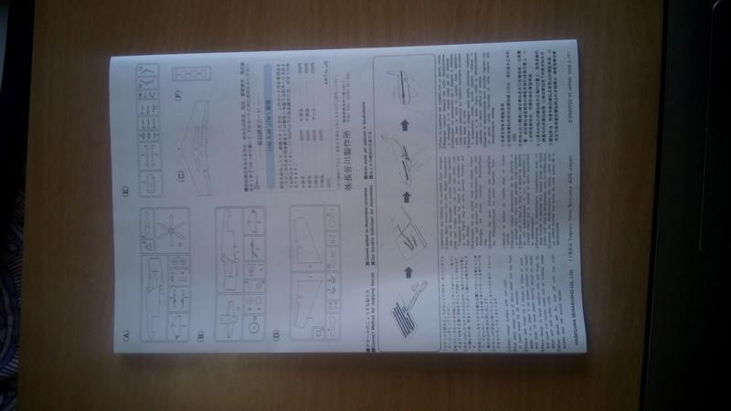 Обзор Kyushu J7W1 Shinden(Hasegawa) Img_2040
