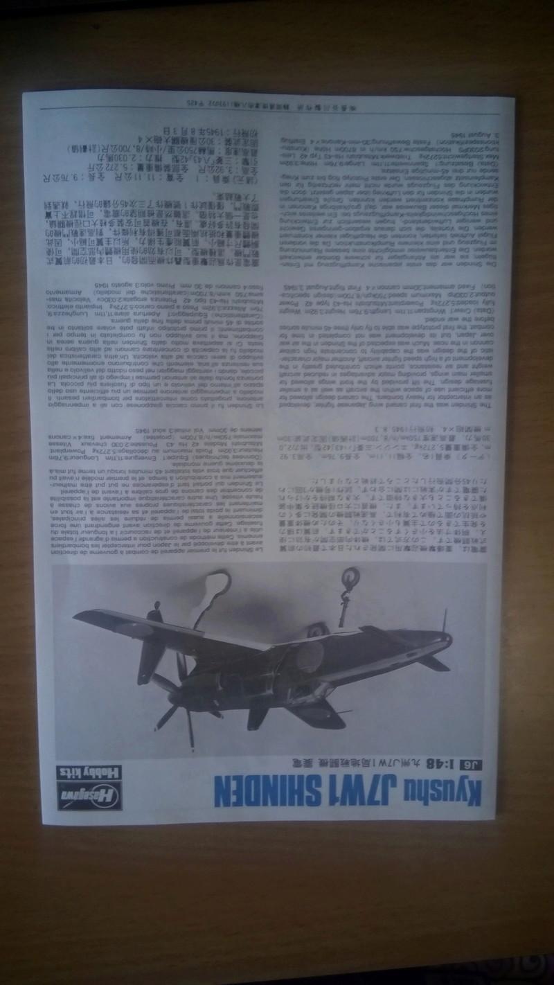 Обзор Kyushu J7W1 Shinden(Hasegawa) Img_2042