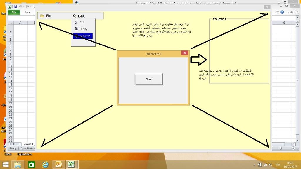 تشغيل فورم ضمن ايطار فورم اخرى Screen13