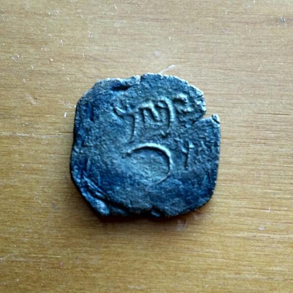 Semis de Ebusus (Ibiza) con letra grimel Alv10410