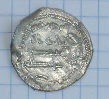 Dírham del 236 H, al-Ándalus, Abderramán II 19554810