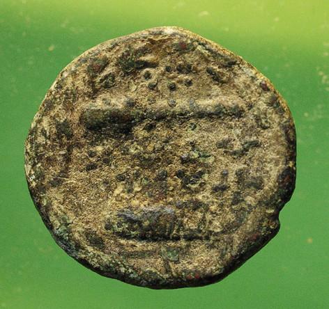 Bronze d'Ionie pour la ville d'Héraclée de Latmum... Nc_57712