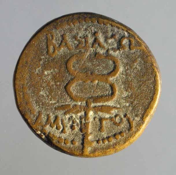 Bronze de Galatie pour AMYNTAS ... Nc_60910