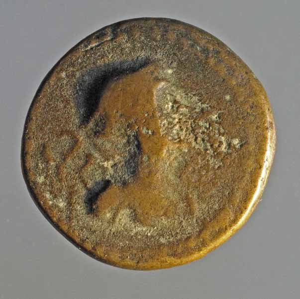 Bronze de Galatie pour AMYNTAS ... Nc_60911