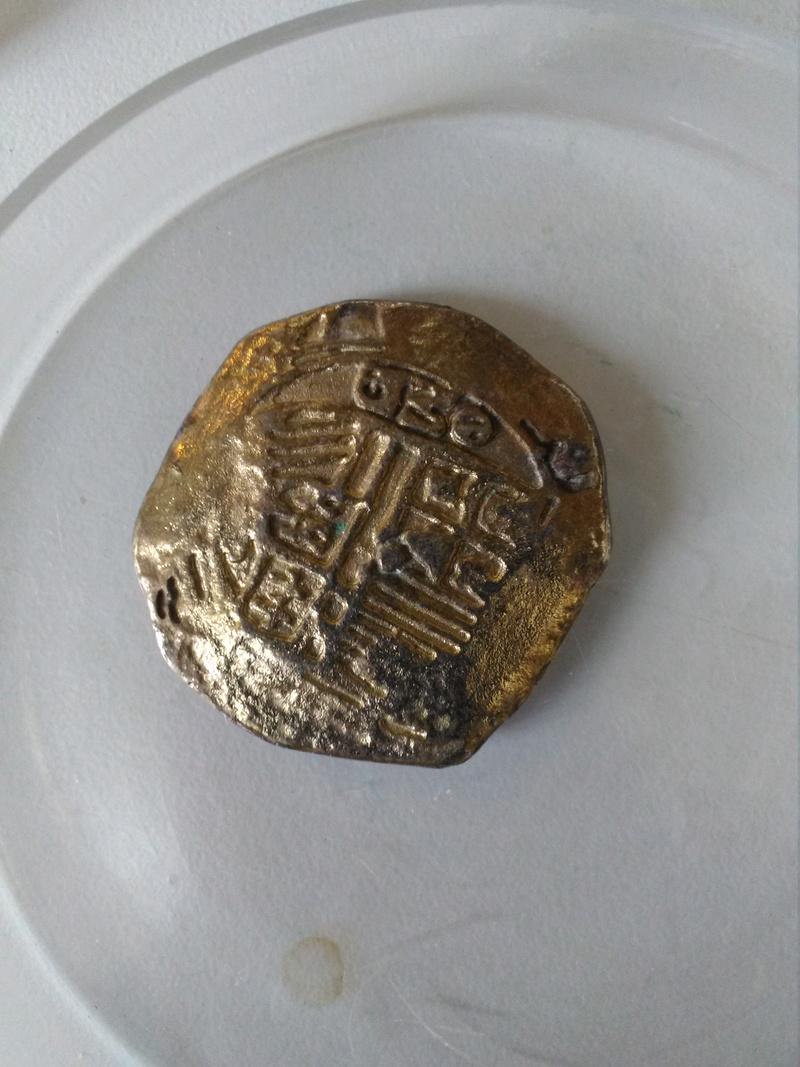 Identificación de moneda Img_2012