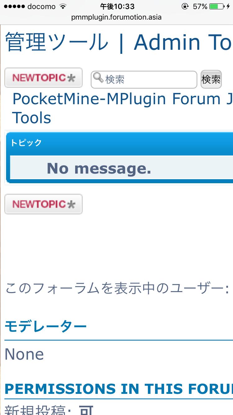 PocketMine-MPlugin Forum JP - Portal Img_6711