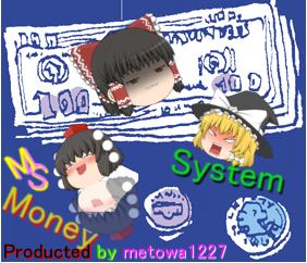 MoneySystem || 全く新しい経済システム Moneys10