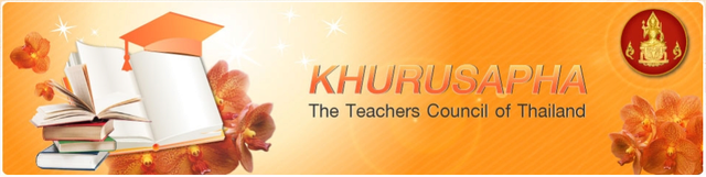 Khurusapha's official English website (Teachers' Council of Thailand) Khurus10