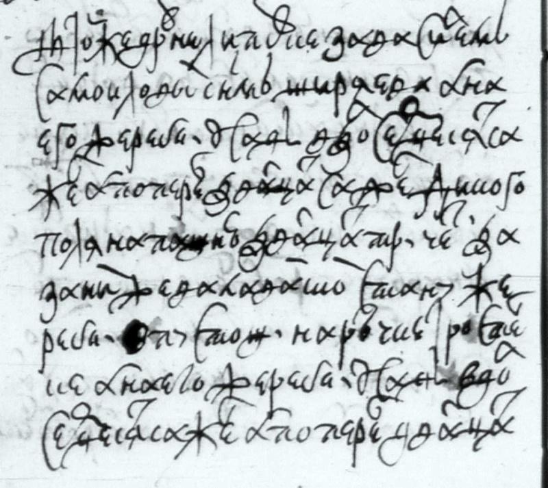 Упоминания  Липовки в различных источниках... _1209_12